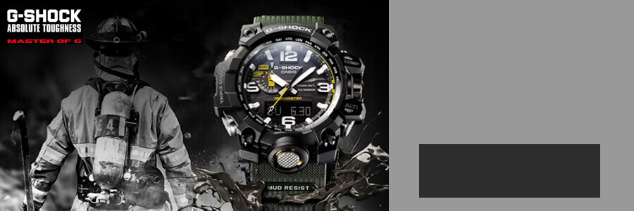G-Shock outlet banner