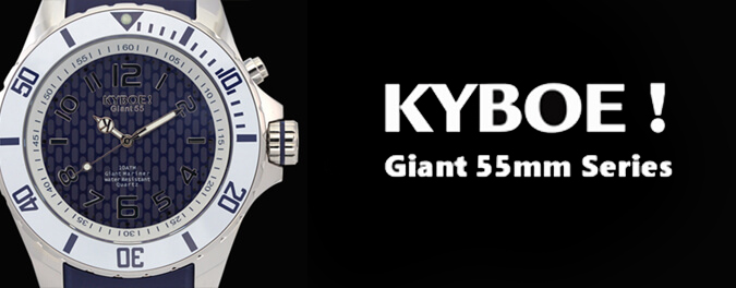 Kyboe Giant 55mm watches