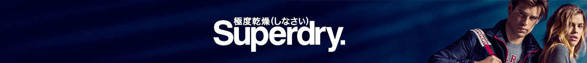 Superdry watches -